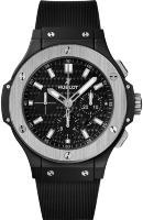 Hublot Big Bang 301.CS.1770.RX.TRS19