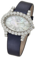 Chopard Diamond Watches Heure Oval Horizontal 139376-1002