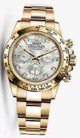 Rolex Cosmograph Daytona Oyster m116508-0007