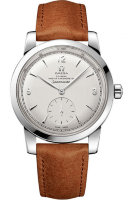 Omega Seamaster 1948 Limited Edition 511.12.38.20.02.001