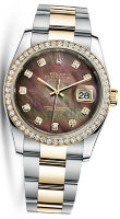 Rolex Oyster Perpetual Datejust 36 m116243-0037