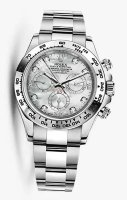 Rolex Cosmograph Daytona Oyster m116509-0064