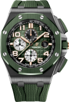 Audemars Piguet Royal Oak Offshore Chronograph 44mm 26405CE.OO.A056CA.01