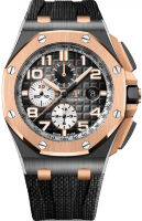 Audemars Piguet Royal Oak Offshore Chronograph 44mm 26405NR.OO.A002CA.01