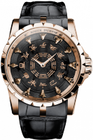Roger Dubuis Excalibur Knights Of The Round Table Chinese Zodiac 24h Display RDDBEX0844