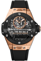 Hublot Big Bang MP-11 Power Reserve 14 Days KING GOLD 3D CARBON 45 mm 911.OQ.0118.RX