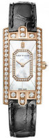 Harry Winston Avenue C Emerald in rose gold AVCQHM19RR037