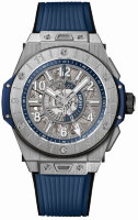 Hublot Big Bang Unico 471.NX.7112.RX