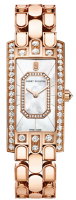 Harry Winston Avenue C Emerald in rose gold AVCQHM19RR038