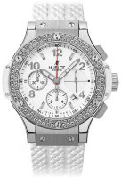 Hublot Big Bang Steel White Diamonds 41 342.SE.230.RW.114