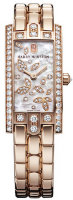 Harry Winston Avenue C Mini Lily Cluster in rose gold AVCQHM16RR042
