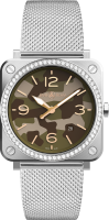 Bell & Ross Instruments BR S Green Camo Diamonds BRS-CK-ST-LGD/SST