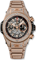 Hublot Big Bang Unico King Gold Pave Bracelet 45 411.OX.1180.OX.3704