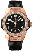 Hublot Big Bang One Click King Gold Diamonds 39 mm 465.OX.1180.RX.1204