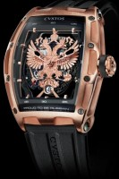 Cvstos Challenge Jet-Liner PROUD TO BE RUSSIAN - GERARD DEPARDIEU EDITION Bicolor 5N Red Gold