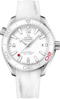 Omega Specialities Olympic Games Collection Tokyo 2020 Limited Edition 522.33.40.20.04.001