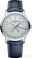 Vacheron Constantin Traditionnelle Complete Calendar Collection Excellence Platine 4010T/000P-B345