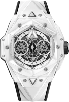 Hublot Big Bang Sang Bleu II White Ceramic 418.HX.2001.RX.MXM21