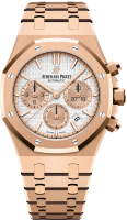 Audemars Piguet Royal Oak Selfwinding Chronograph 26315OR.OO.1256OR.01