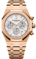 Audemars Piguet Royal Oak Selfwinding Chronograph 26315OR.OO.1256OR.02