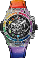 Hublot Big Bang Unico Titanium Rainbow 441.NX.1117.LR.0999