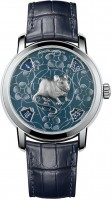 Vacheron Сonstantin Metiers dArt The Legend of the Chinese Zodiac Year Of The Rat 86073/000P-B521