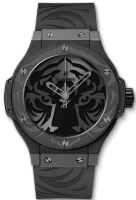 Hublot Big Bang Black Jaguar White Tiger Foundation All Gold 44 mm 316.CI.1410.RX.BJW16