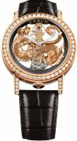 Corum Golden Bridge 43 Rose Gold Dragon Diamonds B113/04046-113.901.85/0F01 DR95R