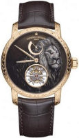 Vacheron Constantin Traditionnelle Les Cabinoties 14 Day Tourbillon Lion 6000C/000R-B517