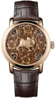 Vacheron Сonstantin Metiers dArt The Legend of the Chinese Zodiac Year Of The Rat 86073/000R-B520