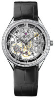Vacheron Constantin Metiers d'Art Mecaniques Ajourees High Jewellery 82620/000G-9924
