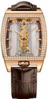 Corum Golden Bridge Classic Rose Gold Diamonds B113/01617-113.167.85/0002 GL10R