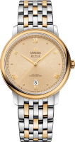 Omega De Viile Prestige Co-axial Chronometer 39,5 mm 424.20.40.20.08.002
