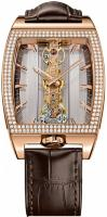 Corum Golden Bridge Classic Rose Gold Diamonds B113/03195-113.167.85/0F02 GL10R