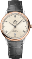 Omega De Viile Prestige Co-axial Chronometer 39,5 mm 424.23.40.20.09.001