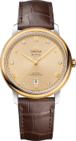 Omega De Viile Prestige Co-axial Chronometer 39,5 mm 424.23.40.20.58.002