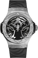 Hublot Big Bang Black Jaguar White Tiger Foundation Stell 44 mm 316.SX.4310.RX.BJW16