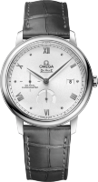 Omega De Viile Prestige Co-axial Chronometer Power Reserve 39,5 mm 424.13.40.21.02.005