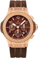 Hublot Big Bang Cappuccino Gold 341.PC.1007.RX