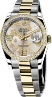Rolex Datejust Steel and Gold Ladies 116243 SFAO