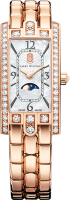 Harry Winston Avenue C™ Mini Moon Phase AVCQMP16RR002