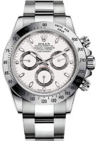 Rolex Oyster Cosmograph Daytona m116520-0016