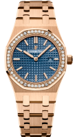 Audemars Piguet Royal Oak Quartz 67651OR.ZZ.1261OR.02