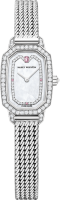 Harry Winston Emerald EMEQHM18WW008