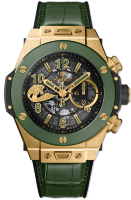 Hublot Big Bang Unico Chronograph WBC Yellow Gold Green Ceramic 411.VG.1189.LR.WBC19