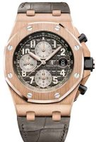 Audemars Piguet Royal Oak Offshore Selfwinding Chronograph 26470OR.OO.A125CR.01
