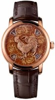 Vacheron Constantin Metiers d'Art Legend Of Chinese Zodiac Year Rooster 86073/000R-B153