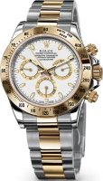 Rolex Oyster Cosmograph Daytona m116523-0040