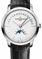 Vacheron Constantin Patrimony Moon Phase and Retrograde Date 4010U/000G-B330