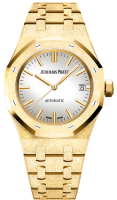 Audemars Piguet Royal Oak Frosted Gold SSelfwiding 15454BA.GG.1259BA.02